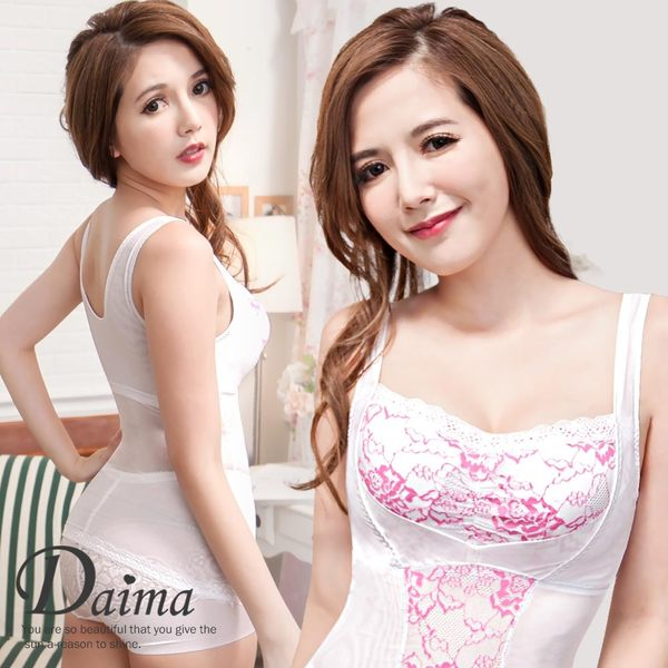 蕾絲馬甲背心♥350D提托胸型(免穿內衣)時尚塑身背心(可當小可愛)(三色可選) 【Daima黛瑪】