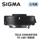3C LiFe SIGMA TC-1401 Tele Converter 1.4X 增距鏡 1.4X 加倍鏡 三年保固 恆伸公司貨