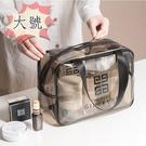 [拉拉百貨]大號-PVC防水旅行化妝包 透明 旅行收納包 加厚半透明洗漱包 旅行袋收納袋旅行包