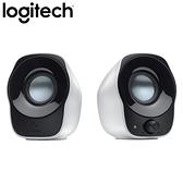 Logitech 羅技 Z120 2.0聲道 2件式 喇叭 【USB隨插即用款】