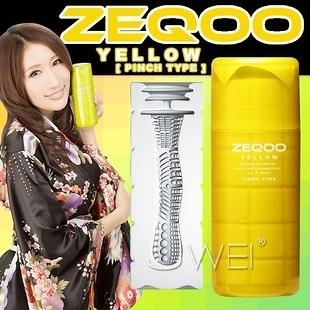 日本SSI‧ZEQOO 超快感自慰杯-PINCH TYPE(黃)★飛機杯罐