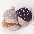 小點點絨毛鴨舌帽 童帽 帽子