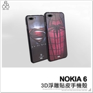 Nokia 6 *5.5吋 手機殼 Nokia6 立體浮雕 彩繪軟殼 保護套 超人 隊長 圖案 耐摔 保護殼