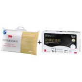 巨蛋週年慶同步販售【3M專櫃】天然乳膠防蹣枕+機能型記憶枕合購3990