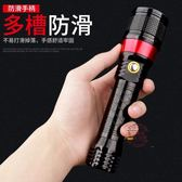 激光手電筒LED強光充電超亮特種兵多功能氙氣燈1000w打獵可防身