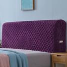 歐式實木皮床頭罩 布藝床頭靠背套定做 可拆洗1.8m夾棉軟包保護罩