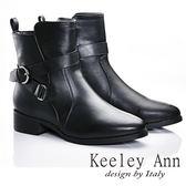 ★零碼出清★Keeley Ann 俐落極簡~歐美個性款環扣尖頭短靴(黑色)