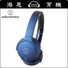【海恩數位】日本鐵三角 ATH-AR3BT 藍牙頭戴式耳機 藍色