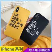 英文殼 iPhone iX i7 i8 i6 i6s plus 手機殼 全包邊防摔殼 保護殼保護套 防摔軟殼