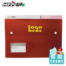 【客製化】HFPWP 6層風琴夾加名片袋 環保材質 F4310-N-BR
