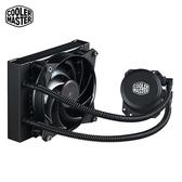 【Cooler Master 酷碼】MasterLiquid 120 一體式CPU水冷散熱器