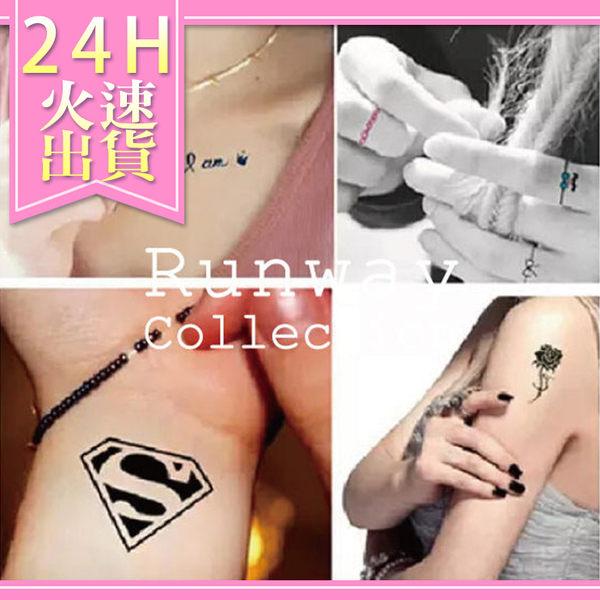 【R】風靡韓國日本 潮流單品紋身貼男女防水身體彩繪隱形遮痕紋身貼紙