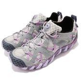 Merrell 戶外鞋 Waterpro Maipo 紫 灰 水陸兩棲 運動鞋 女鞋【PUMP306】 ML06102