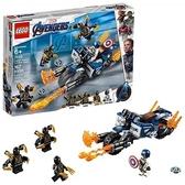 LEGO 樂高 Marvel 復仇者美國隊長:Outriders 攻擊 76123 (167 件)