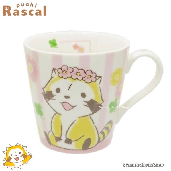 日本限定 RASCAL 小浣熊 花圈條紋 馬克杯