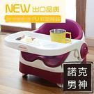 兒童餐椅嬰兒餐桌椅多功能特價寶寶座椅吃飯...