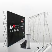 拉網展架 便攜折疊背景墻 KT板展示架展板架加強鐵噴繪廣告架【轉角1號】