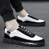 新款男鞋子板鞋韓版潮流百搭運動男士冬季休閒潮鞋秋季小白鞋  潮流前線