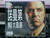 影音專賣店-V58-031-正版VCD*電影【諾曼第大風暴】-湯姆謝立克