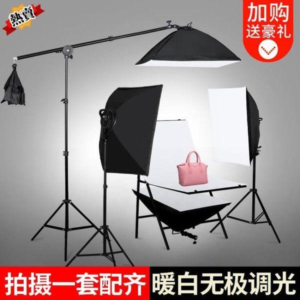 攝影棚 led小型攝影棚套裝拍攝臺可調冷暖補光套裝拍照柔光燈拍攝燈【快速出貨】