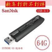 SANDISK 64G EXTREME GO USB3.1 隨身碟 CZ800 公司貨 64GB