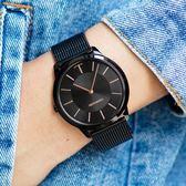 CK K3M21421 Minimal 極簡系列 品味瑞士 米蘭編織不鏽鋼手錶鍍黑40mm