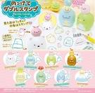 【角落生物印章盒玩】角落生物 印章 盒玩 日本正版 該該貝比日本精品
