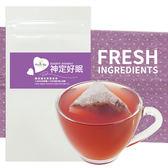 【花草巫婆】神定好眠3入(3.4±3%g)/花茶/花草茶-ZH11NDA211