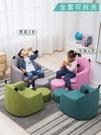 兒童沙發座椅