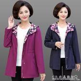 媽媽裝秋裝外套夾克中老年女裝上衣40-50歲老年人風衣水晶鞋坊