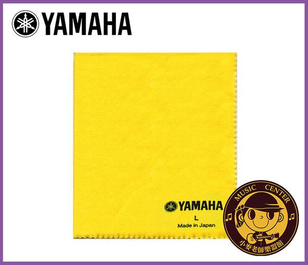 【小麥老師樂器館】【T52】清潔布 管樂器保養品 豎笛 薩克斯風 小號 長號 YAMAHA PCL3 L號