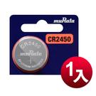 muRata 公司貨 CR2450 / CR2450B 鈕扣型電池(1顆入)