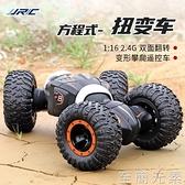 遙控車 健健兒童四驅越野車超大號特技扭變車電動攀爬車男孩玩具遙控汽車 至簡元素