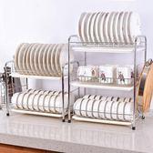【春季上新】304不銹鋼碗架瀝水架置物架雙層碗碟架刀架廚房用品碗筷收納架子