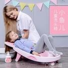歐美風格兒童洗頭椅加大可折疊調節 寶寶洗頭床嬰兒小孩洗發躺椅   草莓妞妞