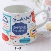 《齊洛瓦鄉村風雜貨》日本zakka雜貨 IZAWA日本製 Chatter系列馬克杯 日常對話框造型咖啡杯 茶杯
