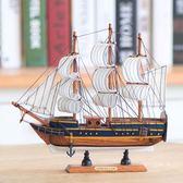 實木小帆船模型 地中海盜船漁船輪船手工藝禮品裝飾一帆風順擺件「Top3c」