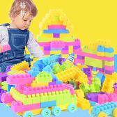 兒童積木玩具寶寶顆粒塑料拼裝1-2-3-6周歲拼搭益智男童女孩 【格林世家】