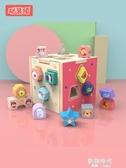 寶寶積木玩具早教嬰兒童益智力1-6歲男孩女孩 歐韓時代