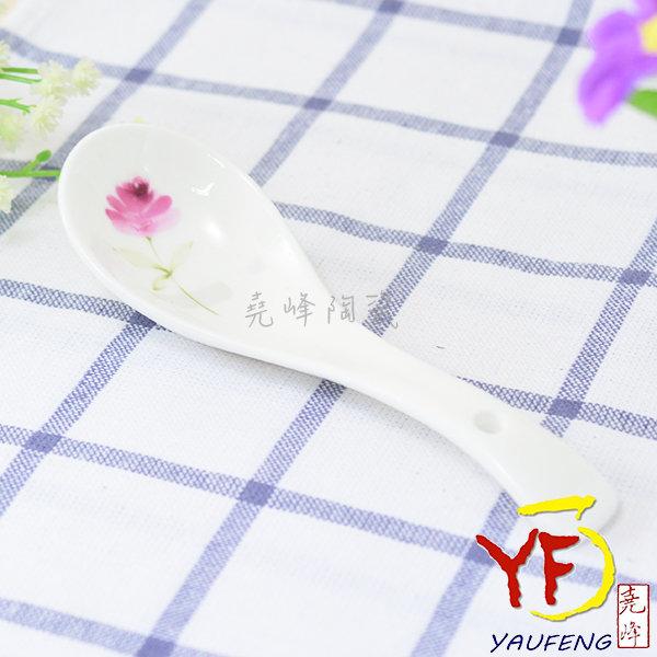【堯峰陶瓷】餐具系列 骨瓷 情定一生 如意湯匙 | 新婚贈禮首選  | 新居落成禮 | 現貨