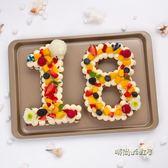 烤盤烤箱用不黏蛋糕模具家用餅干牛軋糖雪花酥烤盤長方形烘焙工具「時尚彩虹屋」
