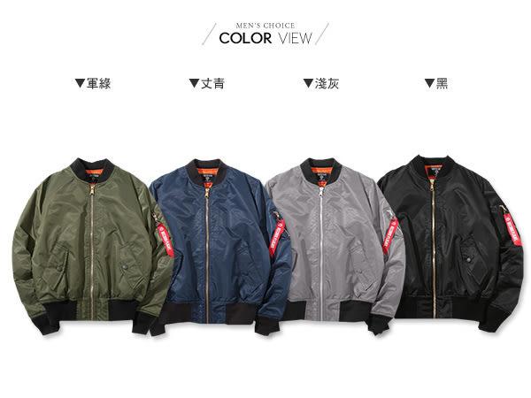 情侶飛行外套 軍裝MA-1空軍夾克風衣外套【PPK88022】