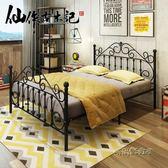 歐式鐵藝床雙人床現代簡約鐵床公主床單人床1.5鐵架床成人1.8米igo「時尚彩虹屋」