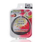 易利氣磁力項圈 (黑色 45公分 男女適用)【媽媽藥妝】