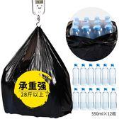 手提式黑色垃圾袋一次性塑料袋