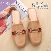 大尺碼女鞋-凱莉密碼-潮流時尚方頭金屬鎖扣拖鞋穆勒鞋3cm(41-43)【EL268-8】杏色