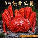 【海肉管家】智利熟凍帝王蟹X1隻(1.2-1.4公斤)