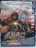 R03-017#正版DVD#風暴之門 2碟#影集#影音專賣店