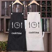圍裙 韓版時尚圍裙廚房防水防油男女成人罩衣工作服