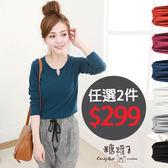 糖罐子韓品‧小V車線造型棉衫→現貨【E28252】